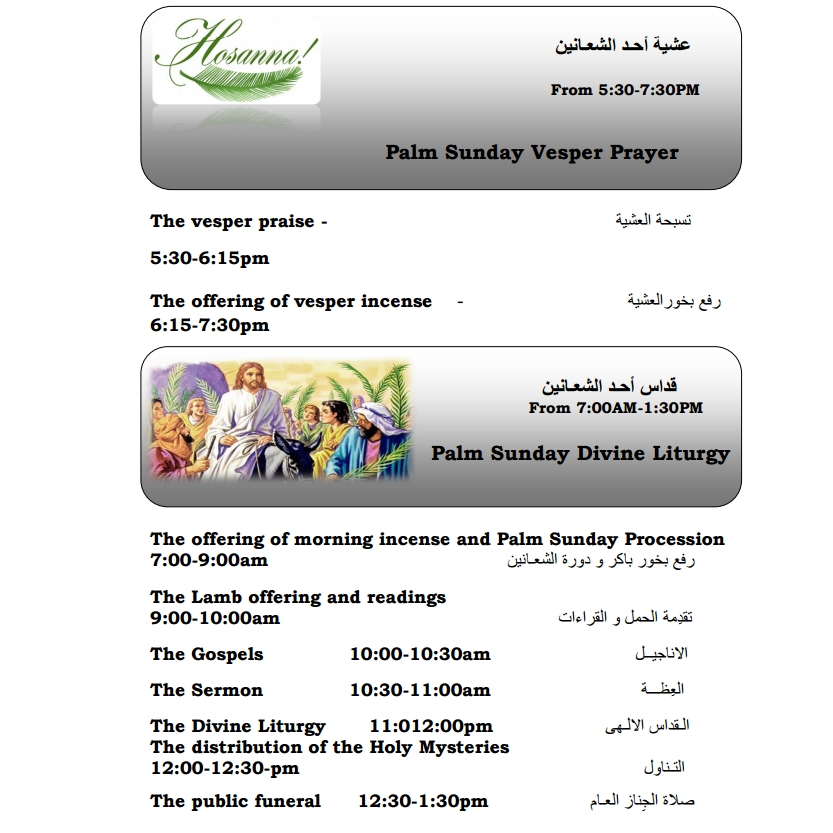 2_Holy_Passion_Week_Prayers_Schedule_Sun_p2.jpg