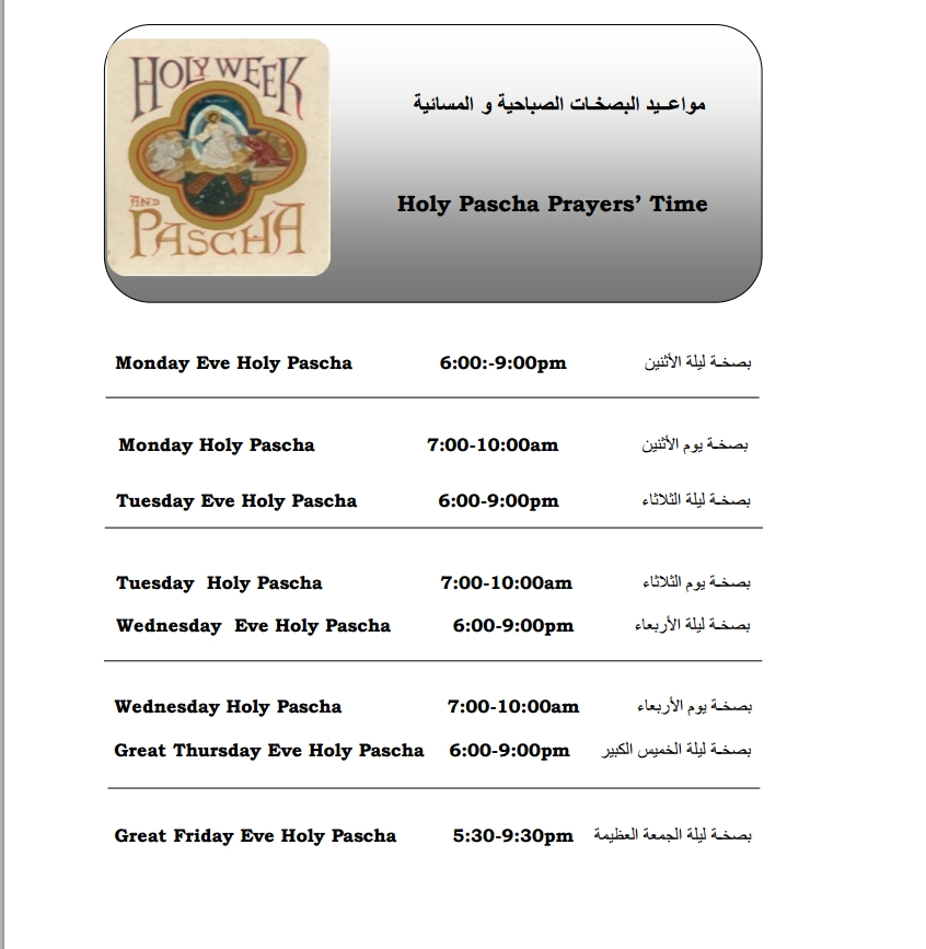 3_Holy_Passion_Week_Prayers_Schedule_overall_p3.jpg