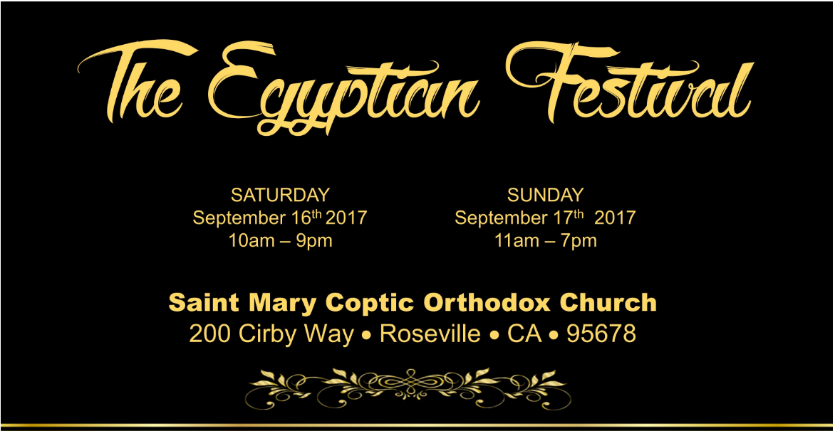 Egyption Festival 2017