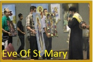 the-eve-of-saint-mary-feast-2014